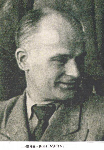 Bronius Pundzius (1907 09 15–1959 04 11)