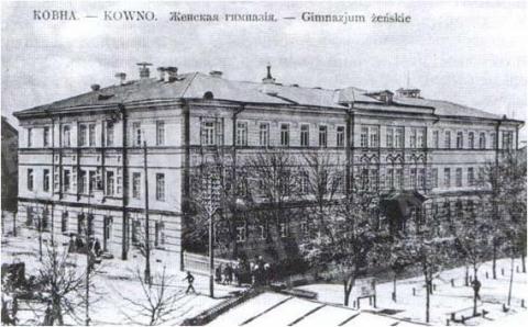 "Valstybinė mergaičių gimnazija (gubernijos laikotarpiu) – ""Aušros"" gimnazija (Laisvės al. 95)"