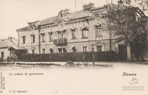 Centrinės valstybės institucijos