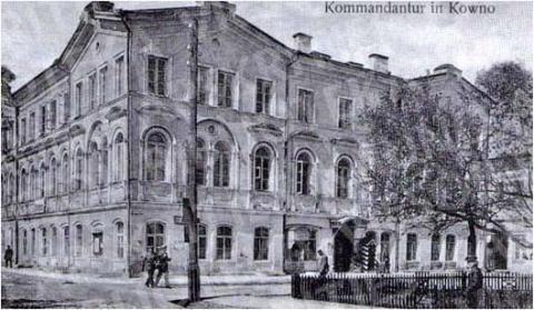 """I. Godlevskio namas (Gubernijos iždinė) – """"Vilties"""" vaistinė, gyvenamieji butai (Laisvės al. 100)"""
