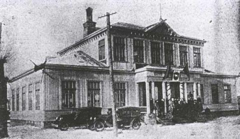Pradinė mokykla (Darbininkų ir Zanavykų g. kampas)