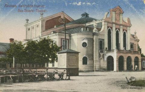 Valstybės teatras