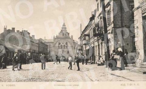 Liaudies namai (Šv. Gertrūdos ir A. Mapu g. kampas)