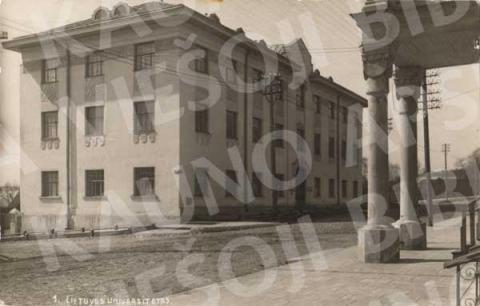 Valstybės kontrolės rūmai (V. Putvinskio g.)