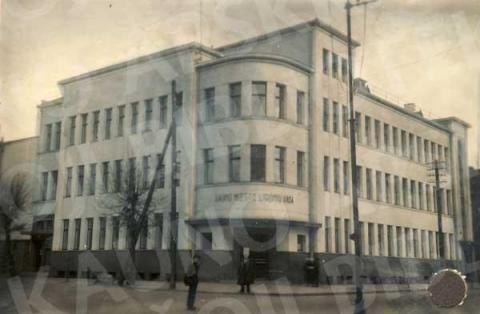 Kauno centro poliklinika