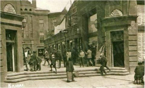 Centrinis žydų bankas ir Pasažas – T. Ivanausko Zoologijos muziejus (Laisvės al. 106)