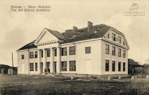 Meno mokykla
