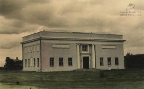 M. K. Čiurlionio laikinoji galerija ir Vytauto Didžiojo kultūros muziejus