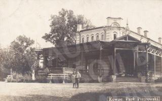 Paviljonas Petro kalne. XX a. pr.