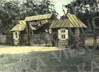 Zoologijos sodo vartai apie 1950–1955 m.