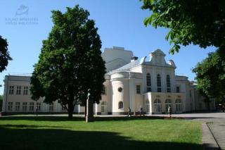 Kauno valstybinis muzikinis teatras. 2008 m.