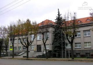 Lietuvos veterinarijos akademija (dab. Lietuvos sveikatos mokslų universitetas). 2009 m.