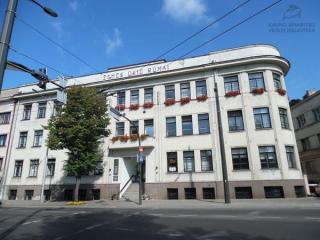 Lietuvos Respublikos Žemės ūkio rūmai. 2016 m.