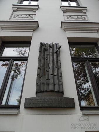 Atminimo lenta Lietuvos universitetui. 2016 m.