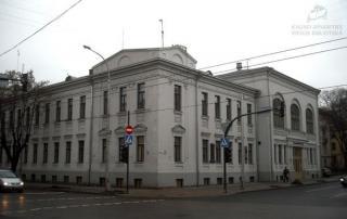 Kauno technologijos universiteto rūmai. 2018 m.