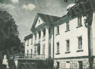 Dvaro centriniai rūmai. 1968 m.