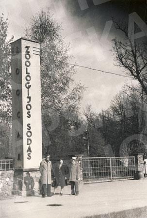 Įėjimas į Kauno zoologijos sodą. 1979 m.