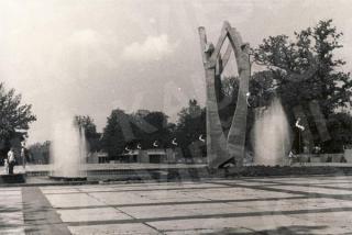 Fontanas šalia Kūno kultūros instituto rūmų. 1980 m.