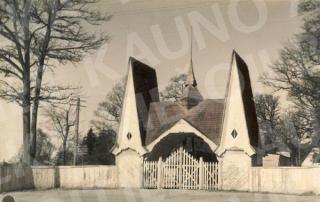 Žemės ūkio ir pramonės parodos vartai Parodos ir K. Petrausko gatvių kampe. XX a. 4 deš.