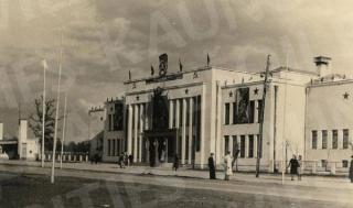 Kūno kultūros institutas. XX a. 5-6 deš.
