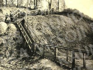 Laiptai į Vytauto parką. XX a. 3–4 deš.
