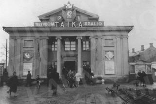 """Kino teatras """"Taika"""" V. Kapsuko pr. (dab. A. Juozapavičiaus pr.). XX a. 6 deš."""