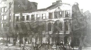Buvę Gubernijos iždinės rūmai. Apie 1953–1954 m.