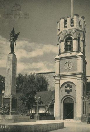 Karo muziejaus bokštas. XX a. 3–4 deš.