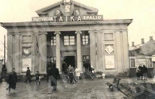 """Kino teatras """"Taika"""" Žemuosiuose Šančiuose. 1959 m."""