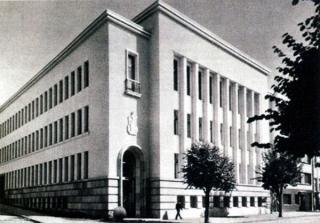 Prekybos, pramonės ir amatų rūmai. 1939 m.
