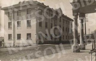 Lietuvos universiteto III-ieji rūmai XX a. 3 deš.