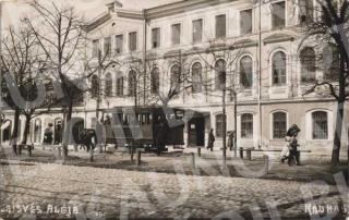 Pašto, telefono ir telegrafo įstaiga XX a. 3 deš.