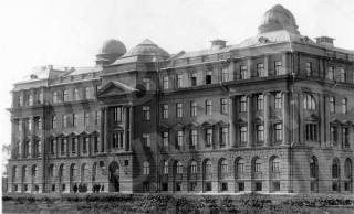 Vytauto Didžiojo universiteto Fizikos-chemijos instituto rūmai XX a. 4 deš.