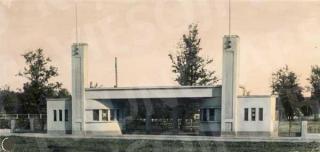 Paradiniai Valstybinio stadiono vartai XX a. 4 deš. pabaigoje