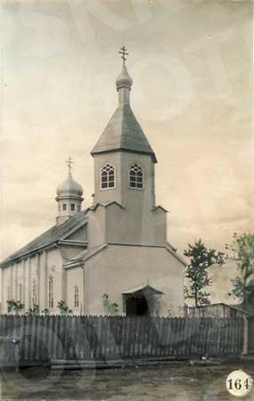 Stačiatikių cerkvė XX a. 4 deš.