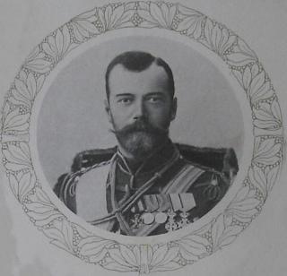 Rusijos imperatorius Nikolajus II
