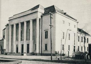 Juliaus Janonio vardo popieriaus fabriko darbininkų klubas (dab. R. Kalantos g. 34a). Apie 1960 m.