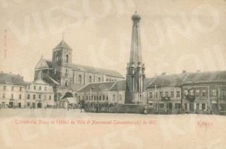 Paradnaja (dab. Rotušės) aikštėje stovėjęs paminklas 1812 m. Rusijos pergalei prieš Napoleoną