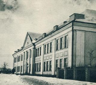 Kauno 17-os vidurinės mokyklos rūmai. Apie 1958 m.