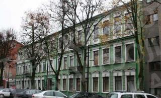 Raudonojo Kryžiaus klinikinė ligoninė 2008 m.