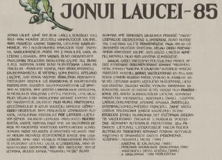 Jį paženklino visi dramatiški XX a. Lietuvos valstybės įvykiai.