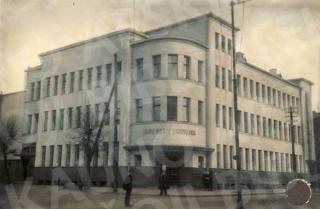 Kauno miesto ligonių kasa. XX a. 4 dešimtmetis