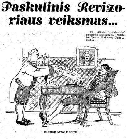 Andrius Oleka-Žilinskas