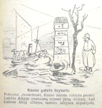 """""""Kauno gatvės švyturis"""""""