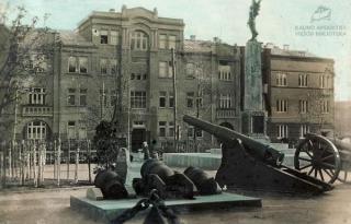 Karo muziejaus sodelis. XX a. 4 deš. pr.