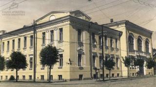 Vytauto Didžiojo universiteto pirmieji rūmai. XX a. 4 deš.