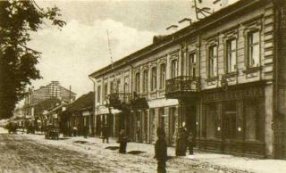 """Teatro"" vaistinės pastatas XIX a."
