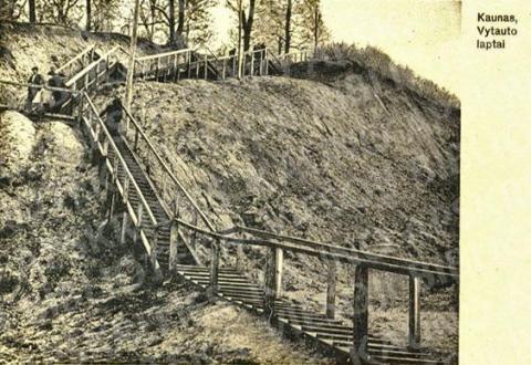 Kauno laiptai