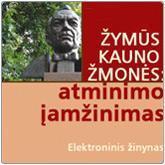 """Elektroninis žinynas """"Žymūs Kauno žmonės: atminimo įamžinimas"""""""