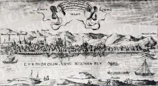 Seniausioji Kauno panoraminė graviūra, tiksliai ir meniškai atspindinti miestovaizdį. 1600 m.